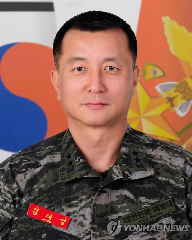 김태성 1사단장, 신임 해병대 사령관 내정