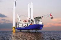 サムスン重工業、「WTIV」開発で「海上風力」市場攻略