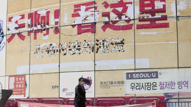 韩政府修改中国游客专门旅行社工作指南