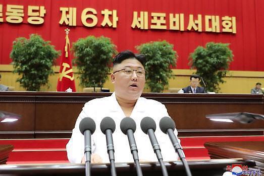 """北김정은 """"고난의 행군 재개...어디에도 기대 안할 것"""""""