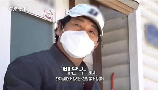 """전원일기 일용이 박은수, 충격 근황···""""불암 형이 한 말 떠올라"""""""