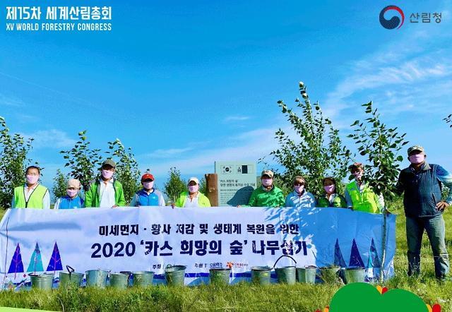 오비맥주, 세계산림총회 '사회공헌 우수 기업' 선정