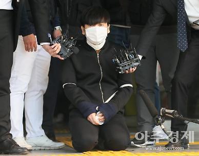 세 모녀 살해 김태현 무릎 꿇고 죄송하다