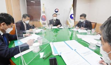 정부, 관계장관회의서 가계부채 관리 방안 논의...발표 임박