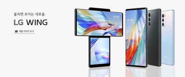 LG전자, 스마트폰 OS 업그레이드 최대 3년 지원