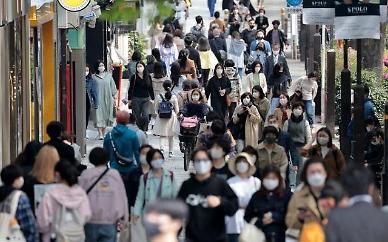 [코로나19] 日 4차 유행 위기…12일부터 도쿄 등에 중점조치 적용