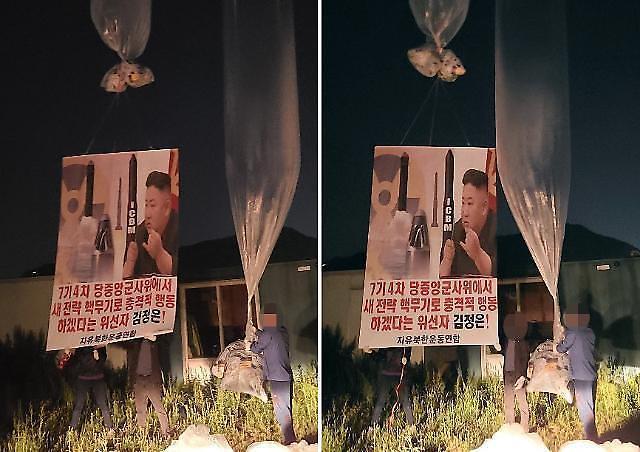 """[종합] 美 의회 15일 대북전단 청문회…통일부 """"접경 주민 목소리 반영 노력"""""""