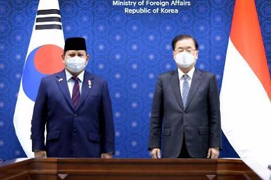 정의용 장관, 인도네시아 국방장관 면담...전투기 공동개발 등 협력강조