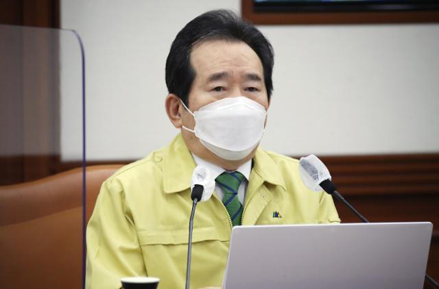 韩国延长现行防疫响应措施三周