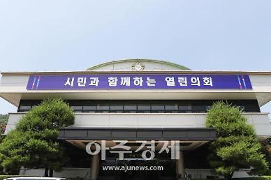 의왕시의회 의장, 부동산 투기 의혹 누구도 예외없이 대응