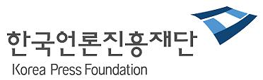 한국언론진흥재단, 미디어 스타트업 14개사 지원 선정