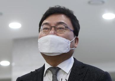 검찰, 이상득 구속영장 청구…이스타항공 배임·횡령 혐의