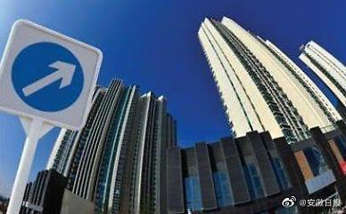 중국, 한밤중 5개 도시 책임자 불러놓고 부동산 투기 막아라