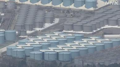 NHK 日정부, 13일 후쿠시마 오염수 해양방류 공식 결정
