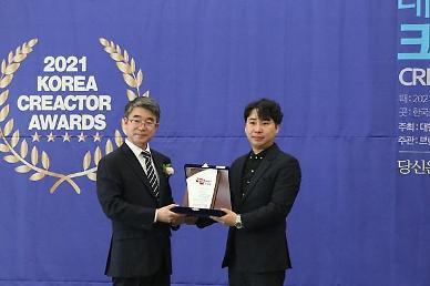 라이브커머스코리아, '2021대한민국 크리에이터 대상' 라이브커머스 부문 수상