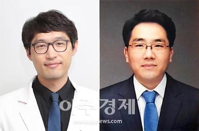 영남대병원, 박정길 교수 연구팀···SCI급 국제학술지 게재