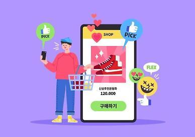[그래프로 보는 중국] 코로나가 바꾼 Z세대 화장품 소비생활
