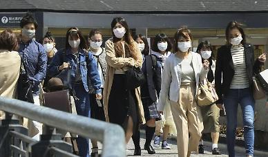 일본 누적 확진자 50만명...도쿄 등에 추가 방역조치