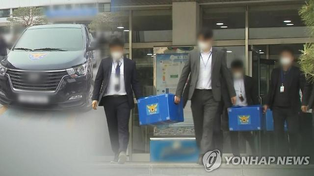 경찰, LH본사 등 압수수색...성남 금토지구 투기 의혹 수사