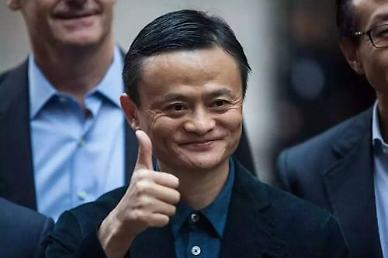 중국의 알리바바 때리기… 반독점 과징금으로 역대 최고액 부과