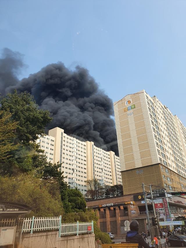 남양주 다산동 주상복합건물서 화재...대응 2단계 발령