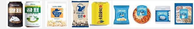 곰표 맥주·맛소금 팝콘 등 장수상표 활용한 이색 협업 상품 대세