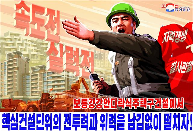 """북한, 김정은 집권 9주년 맞아 충성·투쟁 촉구...""""주체혁명 위업 완성"""""""