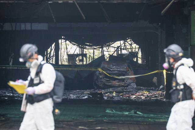 [슬라이드 뉴스] 검게 변한 남양주 주상복합건물...불 시작된 중식당은?