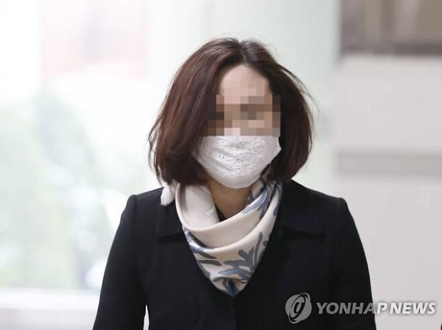 정경심, 구속 4개월만 항소심 공판 출석