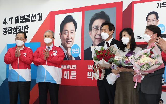 [주요경제일정] 보궐선거 후폭풍, 개각 속도 낼까…3월 고용지표도 관심