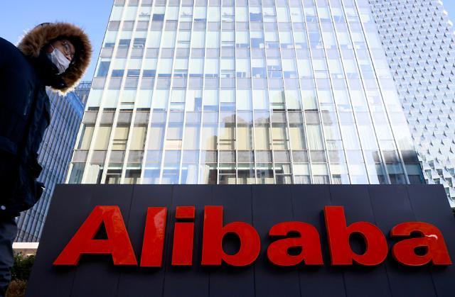 끝없는 중국의 '마윈 때리기'… 알리바바 벌금에 후판대 단속도 나서