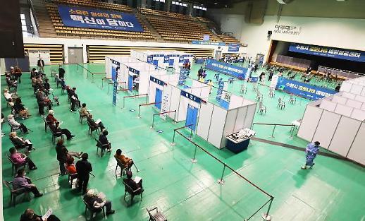 韩国明日起重启阿斯利康疫苗接种
