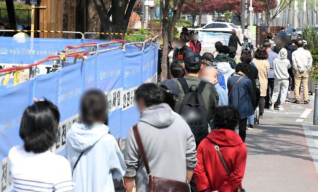 부산, 유흥업소발 집단감염 등 45명 추가 확진