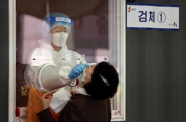 """""""코로나 내일 600명 넘을 듯""""...오후 6시까지 전국 신규 확진자 이미 485명"""