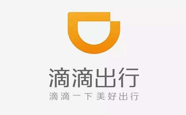 중국판 우버 디디추싱, 비밀리에 뉴욕증시 IPO 신청