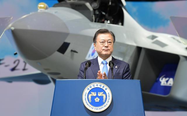 [리얼미터] 文 국정수행 지지도 33.4%로 최저치 기록