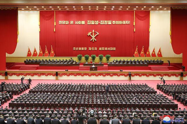 북한, 세포비서대회 후속 강습...반사회주의 척결