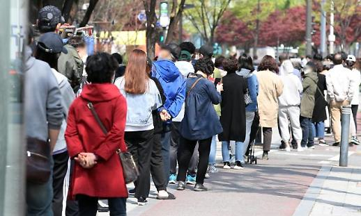 韩国新增587例新冠确诊病例 累计110146例