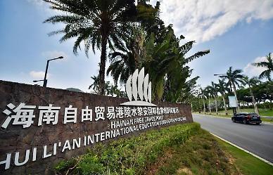 외국인 부동산 투자 지원 중국 하이난 자유무역항 지원책 잇달아