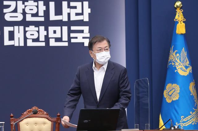 """문 대통령, LG·SK 배터리 분쟁 종식에 """"참 다행…매우 큰 의미"""""""