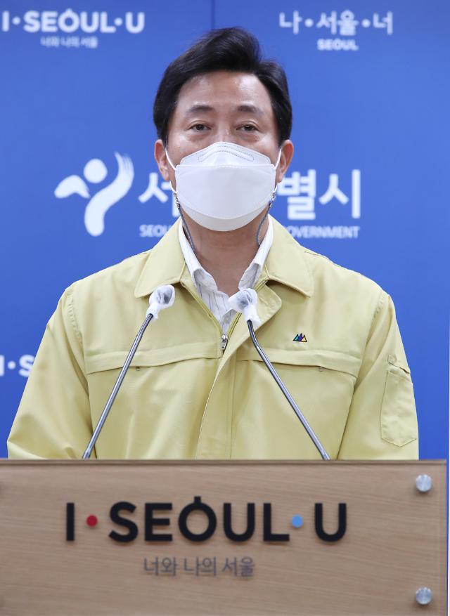 """[코로나19] 오세훈 """"자가진단 키트 도입, 민생·방역 모두 잡아…식약처 승인 촉구"""""""