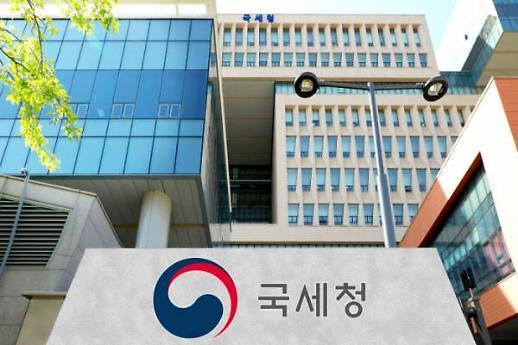韩财产课税占GDP比率达3.3% 高于OECD均值1.7倍