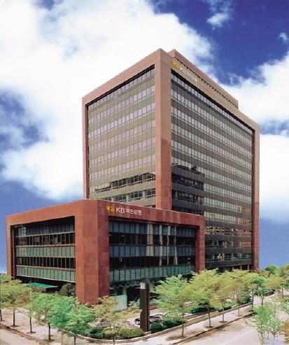 KB금융, 올해 '한국판 뉴딜'에 3.2조원 지원…목표치 68% 달성