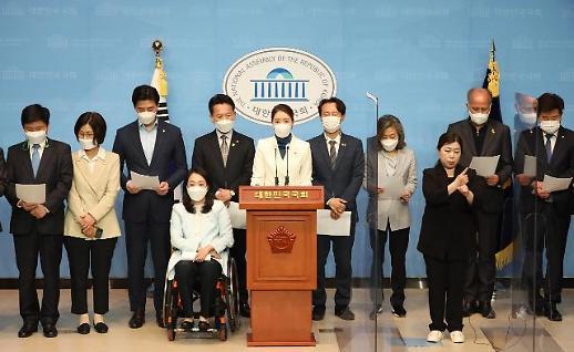 韩执政党内部就改革问题意见不一