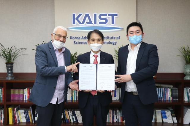 KAIST, 요즈마그룹과 손잡고 학생·교수창업 기업 투자·육성 확대
