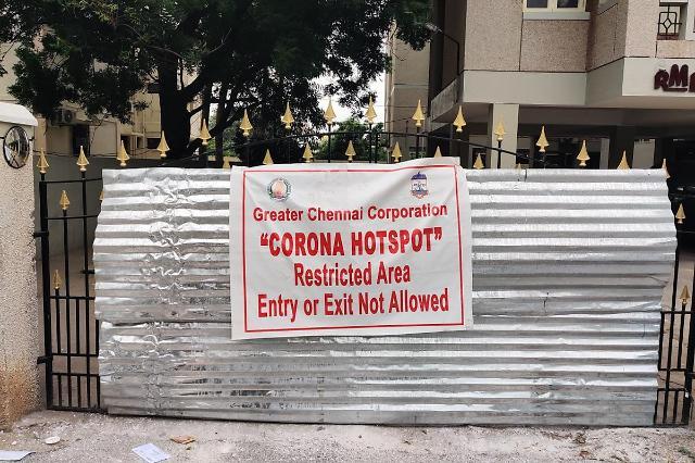 [NNA] 印 델리 신규 활동제한 도입... 집회 금지 등