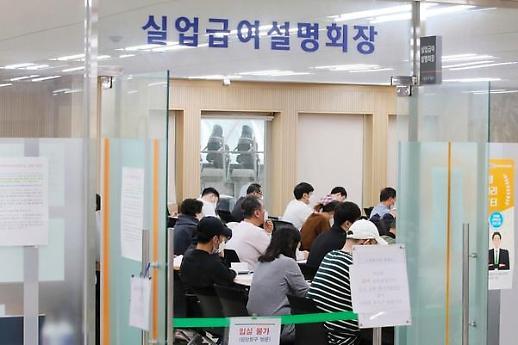 统计:3月韩国76万人领取求职补助刷新纪录