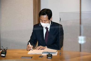 New Seoul mayor pushes for introduction of COVID-19 self-testing at home