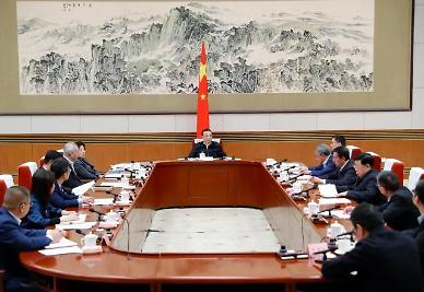 1분기 성장률 발표 앞둔 중국…급전환 없다 연착륙 재강조