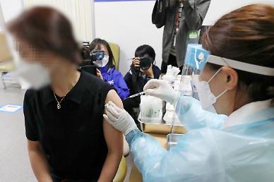 SK Bioscience ready for domestic release of Novavax vaccine in June